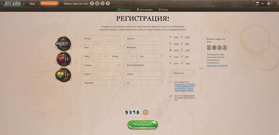 Poker freerolls турниры unibet
